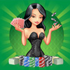 Poker - Multiplayer texas hold'em